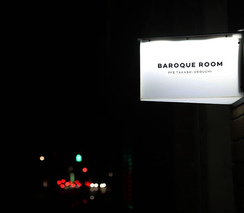 baroque room|バロックルーム伊勢市外観